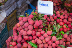 Ripe lychee in market Royalty Free Stock Images