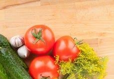 Ripe vegetables Stock Photo