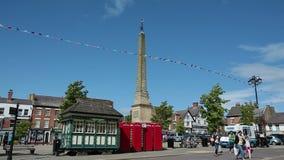 Ripon - северный Йоркшир - Англия - HD Стоковое Фото