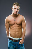 Ripped. Half length portrait of a very fit, ripped young man Royalty Free Stock Image