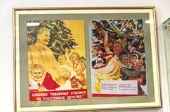 Riproduzioni di vecchi manifesti sovietici di propaganda sul tema della C Fotografie Stock Libere da Diritti