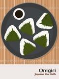 Risbollar i Shiso sidor Japansk kokkonst vektor illustrationer
