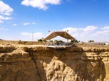 Riserva di Ramon Nature, Mitzpe Ramon, deserto di Negev, Israele fotografia stock libera da diritti