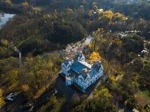 Riserva storica e culturale dello stato di Korsun-Shevchenkivsky fotografie stock