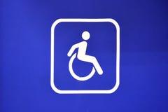 Riservato soltanto agli handicappati Fotografie Stock Libere da Diritti