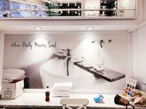 RISHON LE ZION, ΙΣΡΑΗΛ 17 ΔΕΚΕΜΒΡΊΟΥ 2017: Μέσα στο κατάστημα στο πολυκατάστημα Azrieli Rishon LE Zion, Ισραήλ Στοκ εικόνες με δικαίωμα ελεύθερης χρήσης
