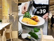 RISHON LE ZION, ISRAEL- DECEMBER 16, 2017: Advertising of food in a cafe, a sign of food.Template of a signboard. Advertising for food Royalty Free Stock Photo