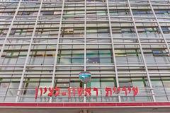 Rishon Letsiyon - 1-ое декабря 2016: Город letsiyon Rishon новый hal Стоковое Изображение RF