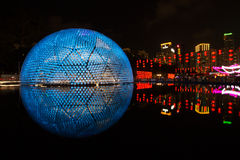 'Rising Moon' lantern in Hong Kong Stock Images