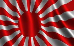 Rising Sun Japan Flag illustration Stock Images
