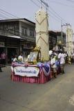 Riskransar festival, THAILAND Arkivbild