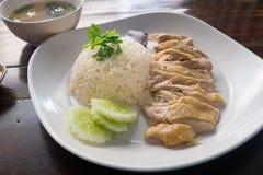 Riso del pollo di Hainanese con salsa e minestra Fotografia Stock Libera da Diritti