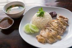 Riso del pollo di Hainanese con salsa e minestra Immagine Stock Libera da Diritti