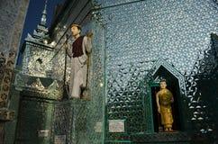 Rispecchi il tempio nel Myanmar (Birmania), Sud-est asiatico - Cour interno fotografia stock libera da diritti
