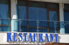 ristorante Fotografia Stock Libera da Diritti