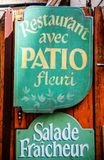 Ristorante con il pation in Francia Fotografia Stock Libera da Diritti