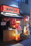 Ristorante decorato con le insegne al neon e la mascotte sulla via di Osaka City alla notte Fotografia Stock Libera da Diritti