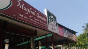 Ristorante del giardino di Mughal immagini stock libere da diritti