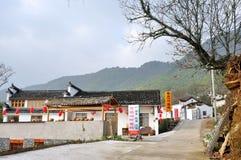 Ristorante del villaggio di Tachuan Fotografia Stock