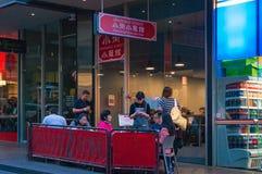 Ristorante dello gnocco della via di Shanghai su poca via di Bourke nella m. Fotografia Stock Libera da Diritti