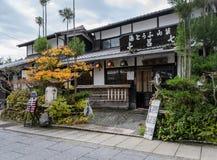 Ristorante di legno giapponese tradizionale a Kyoto, Giappone Fotografia Stock Libera da Diritti