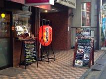 Ristorante giapponese Fotografie Stock