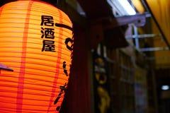 Ristorante giapponese Fotografia Stock Libera da Diritti