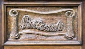 Ristorante Royalty Free Stock Photography
