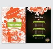 Ristorante vegetariano, menu del caffè Modello di progettazione dell'alimento Fotografie Stock Libere da Diritti