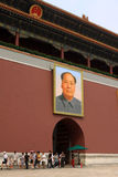 Ritratti di Mao Zedong sulla parete Fotografia Stock Libera da Diritti