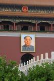 Ritratti di Mao Zedong sulla parete, porcellana Fotografia Stock Libera da Diritti