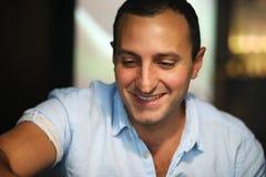 Ritratto bello armeno dell'uomo Immagine Stock Libera da Diritti
