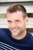 Ritratto bello sorridente dell'uomo Immagine Stock Libera da Diritti
