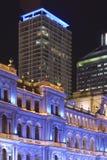 Ritratto blu 2 di Brisbane del sito turistico Immagini Stock
