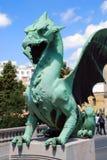 Ritratto del drago a Zmajski più Fotografia Stock
