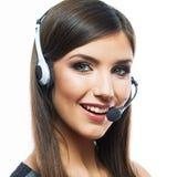 Ritratto del lavoratore di servizio di assistenza al cliente della donna Fotografia Stock