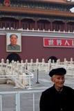 Ritratto del Mao del presidente e dell'uomo anziano Fotografie Stock