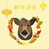 Ritratto del simbolo cinese principale del nuovo anno - verro royalty illustrazione gratis