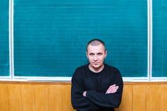 Ritratto dell'uomo al consiglio scolastico Immagini Stock