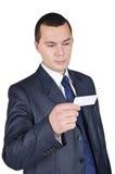Ritratto dell'uomo d'affari Immagine Stock Libera da Diritti