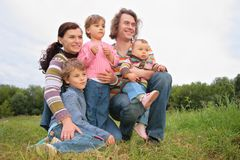 Una famiglia del ritratto cinque Immagine Stock Libera da Diritti