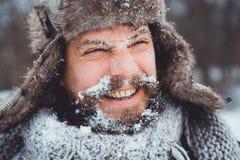 Ritratto di giovane uomo bello con una barba Una fine della persona su di un uomo barbuto Fotografia Stock Libera da Diritti