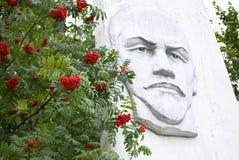 Ritratto di Lenin Immagine Stock Libera da Diritti