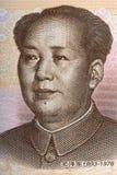 Ritratto di Mao Zedong - di Mao Zedong da soldi cinesi Fotografia Stock