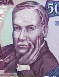 Ritratto di Ruben Dario sul Cl 1985 della banconota del Nicaragua 500 Cordova Fotografia Stock Libera da Diritti