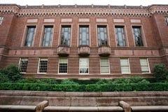 Ritter Library an der Universität von Oregon Stockbilder