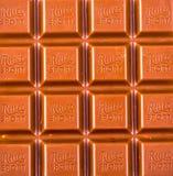 Ritter Sport milk chocolate bar macro. Russia, Kamchatka- July 11, 2017: Ritter Sport milk chocolate bar macro. Ritter Sport chocolate bar made by Alfred Ritter Stock Images