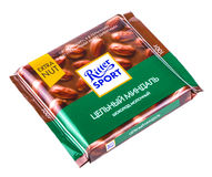 Ritter Sport milk chocolate. Russia, Kamchatka- July 11, 2017: Ritter Sport milk chocolate. Ritter Sport chocolate bar made by Alfred Ritter GmbH & Co Stock Photography