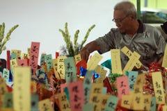 RITUAL CHENG BENG Stock Images