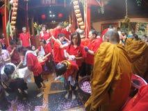 Ritual chinês fotografia de stock royalty free